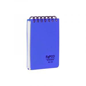دفتر یادداشت NB630 پاپکو