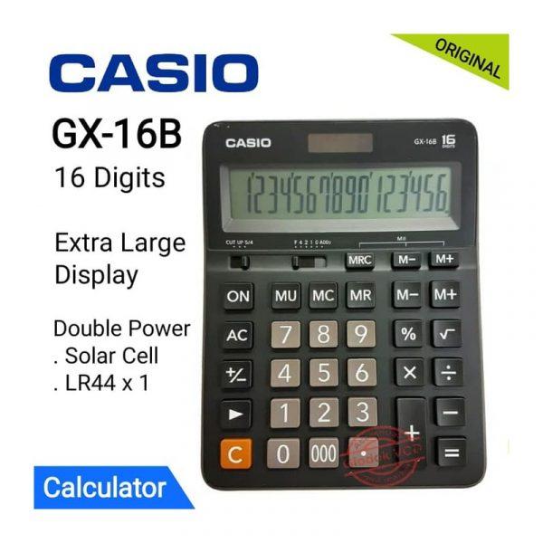 ماشین حساب GX-16B کاسیو