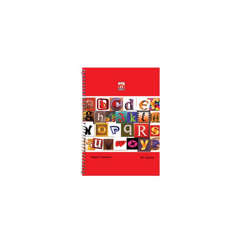 دفتر 2خط 40 برگ نهال کد 7625- حروف انگلیسی