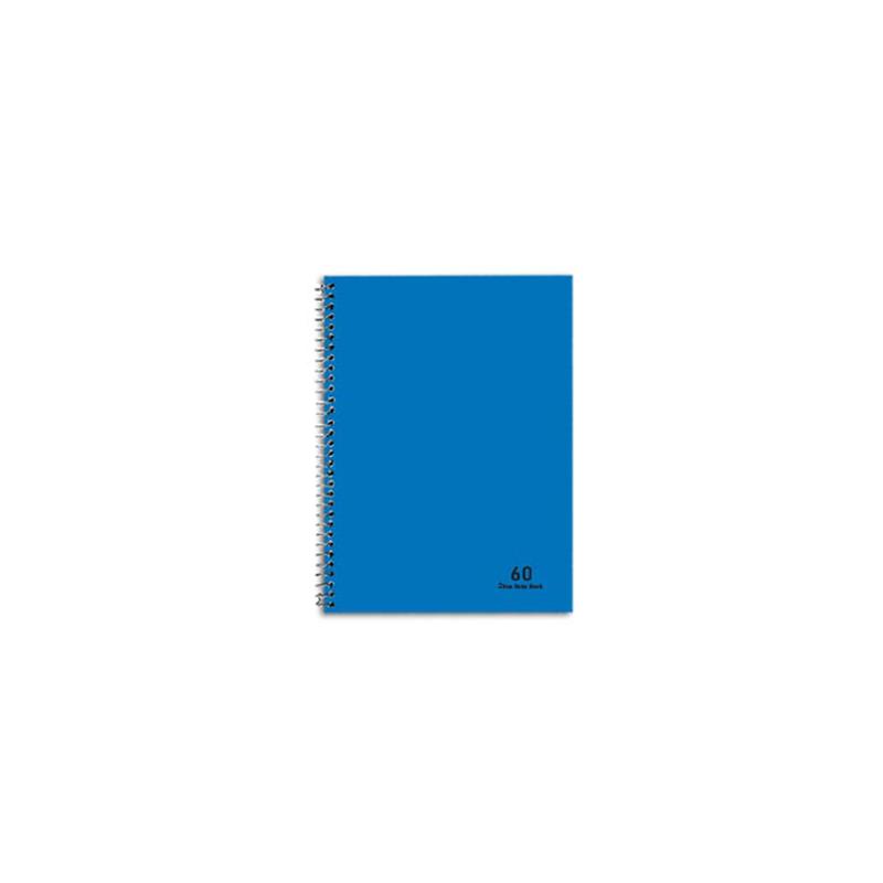 دفتر 2 خط 60 برگ نهال کد 7646- آبی