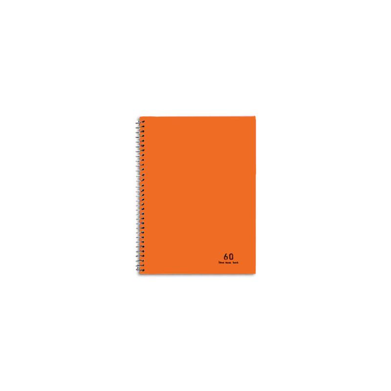 دفتر 2 خط 60 برگ نهال کد 7633- نارنجی