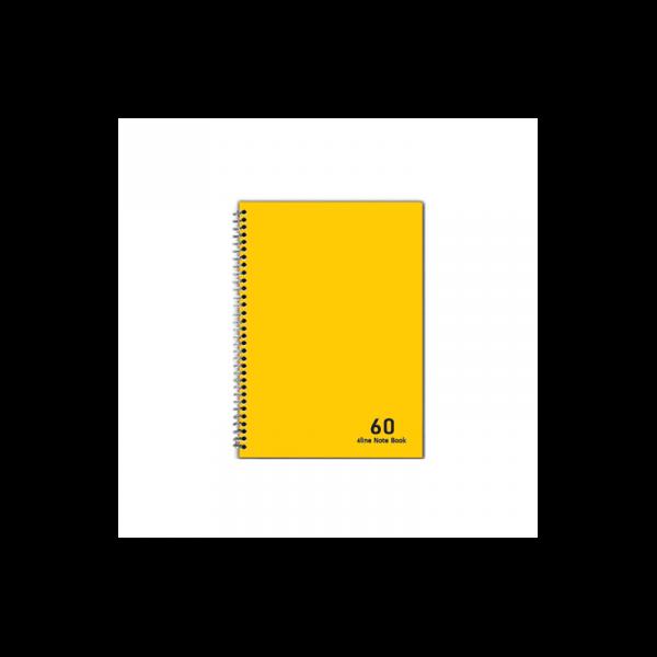 دفتر 4 خط 60 برگ نهال کد 7646- زرد