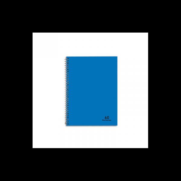 دفتر 4 خط 60 برگ نهال کد 7646- آبی