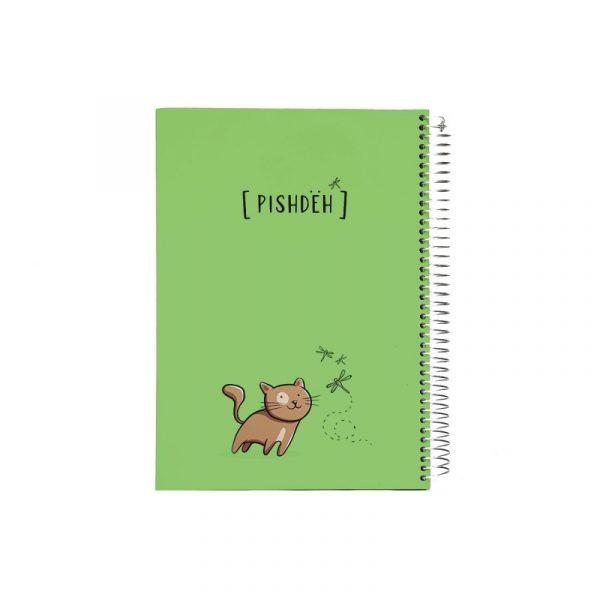 دفتر خط دار 100 برگ پاپکو -گربه